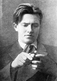 ماياکوفسکي